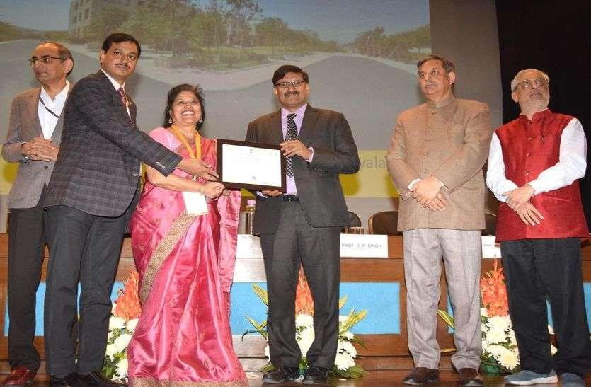 स्वच्छता में देश में चौथे स्थान पर रहा आर.के. पाटनी गर्ल्स कॉलेज