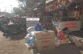 सड़क पर सामान रखने वालों के खिलाफ न्यायालय में जाएगी पुलिस