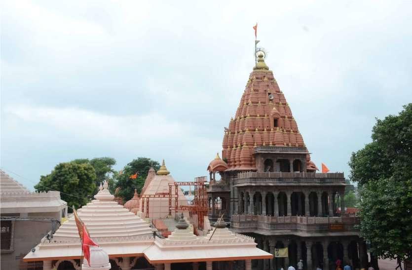 महाकाल मंदिर में महंगी हो गई पूजा