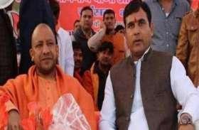 भाजपा नेता का बड़ा बयान- इंसाफ नहीं मिला तो दे दूंगा इस्तीफा- देखें वीडियाे