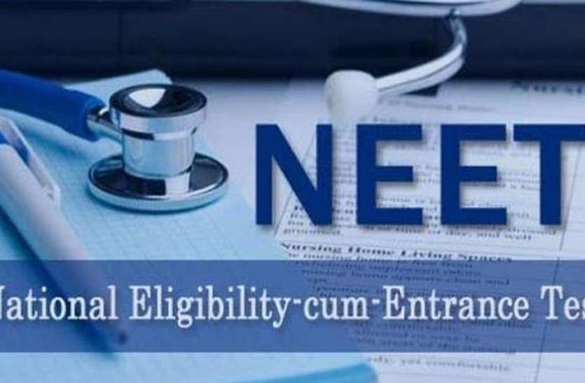 अंग्रेजी के अलावा छह और भाषाओं में होगा NEET का prospectus
