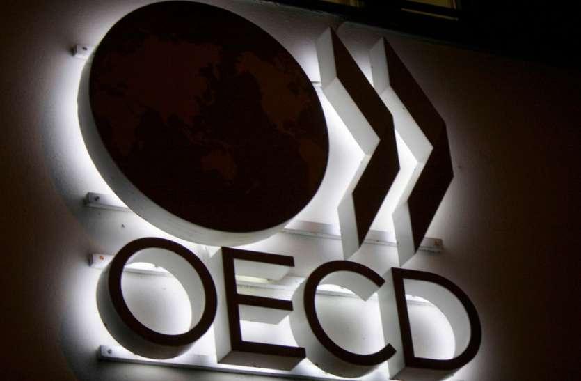 ओईसीडी का अनुमान, भारत की विकास दर 5.8 फीसदी रहने का अनुमान