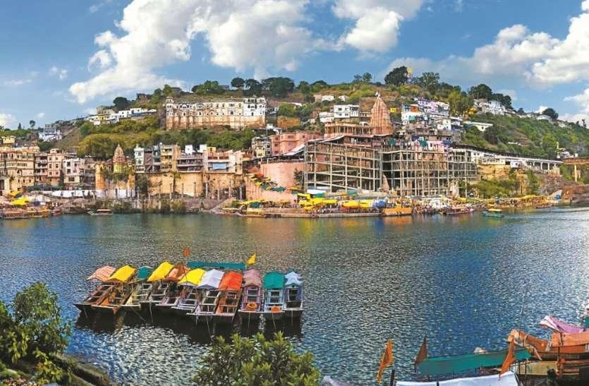 ओंकारेश्वर के विकास के लिए 156 करोड़ रुपए की योजना को मंजूरी