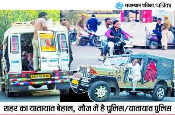 कार्रवाई नहीं नौकरी कर रही पुलिस
