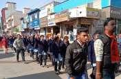 Protests: हैदराबाद और टोंक में हुई बलात्कार की घटनाओं के विरोध में छात्राओं ने यूँ दिखाया गुस्सा , देखें वीडियो