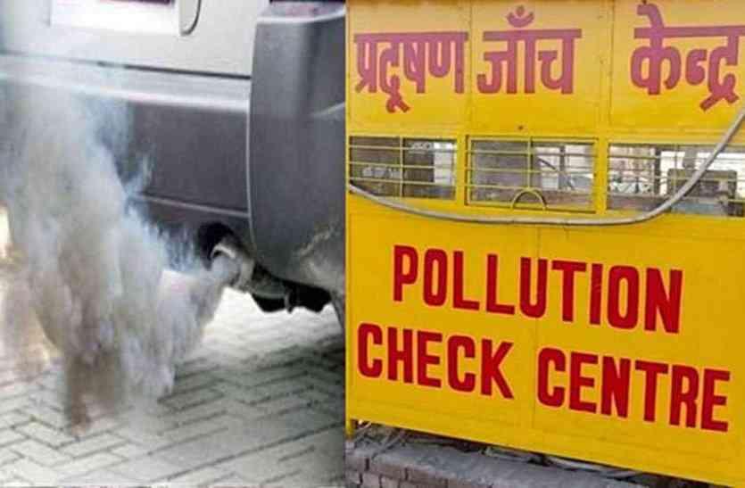 पर्यावरण की खातिर सभी पेट्रोल पम्पों पर खुलेंगे पीयूसी सेंटर, संचालक होंगे सम्मानित