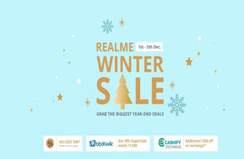 Realme Winter Sale का आज आखिरी दिन, 7,999 रुपये में खरीदें Realme 3 Pro