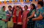 क्यों बोलीं नव निर्वाचित सभापति नगमा बानो: महिलाएं घर तक सीमित नहीं