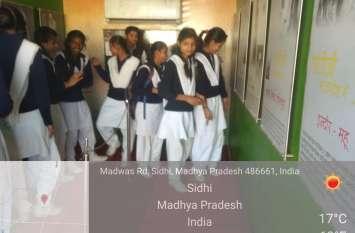 गांधी दर्शन यात्रा में छात्र-छात्राओं का विशेष उत्साह