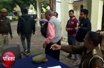 बैंक से रुपये लेकर निकले इंजीनियर से बदमाशों ने दिनदहाड़े लूटे रुपये तो पब्लिक ने कर दिया ऐसा हाल- देखें वीडियो