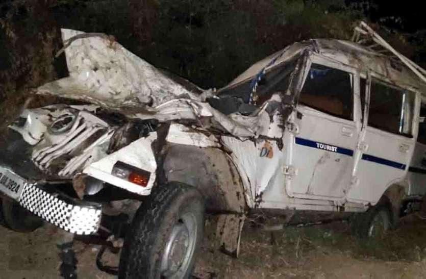 ट्रक की टक्कर से जीप सवार युवक की मौत, ट्रक-जीप चालक घायल