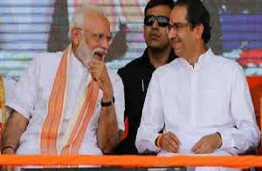 maha politics :मुख्यमंत्री बनने के बाद पहली बार छोटा भाई उद्धव से मिलेंगे