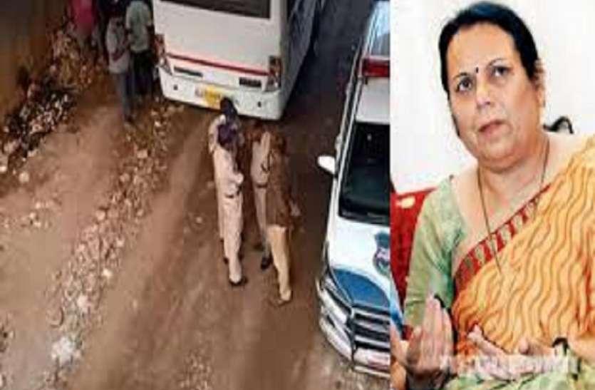 maha politics : हैदराबाद इनकाउंटर मामले में शिवसेना -कांग्रेस आमने -सामने ,