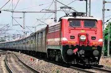 रेल से यात्रा कर रहे हैं तो जरूर पढ़ें, तकनीकी कारणों के चलते 13 दिसंबर को रद्द की गई है ये 8 ट्रेनें