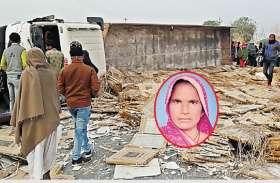 Accident : मजदूरी पर जा रही महिला पर पलटा टाइलों से भरा ट्रेलर,मौके पर ही मौत