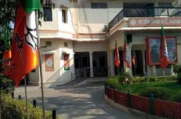 पंचायत चुनाव में ST-SC आरक्षण के फैसले को भुनाएगी भाजपा
