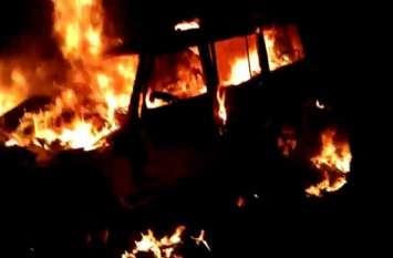 राजस्थान में यहां दर्दनाक हादसा, पेड़ से टकराई बोलेरो में लगी आग, दो युवकों की जिंदा जलने से मौत