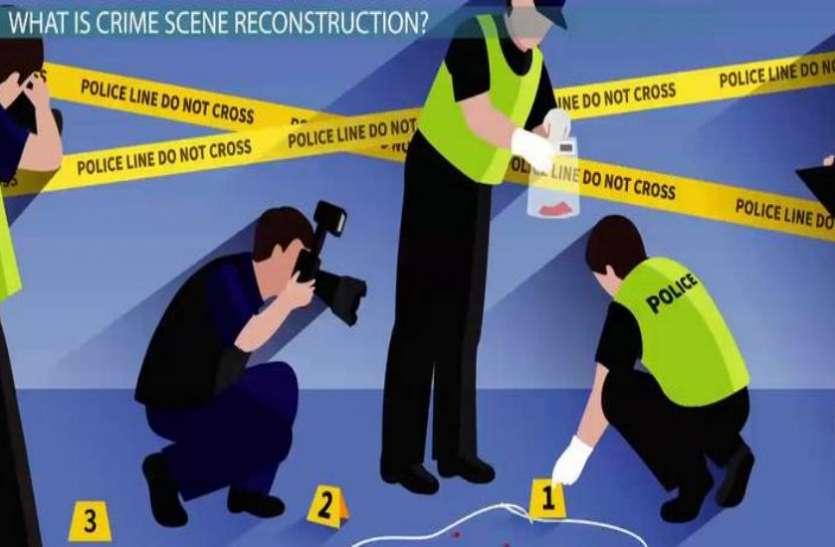 crime scene reconstructions