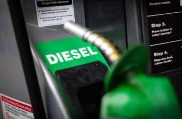 ऐप पर क्लिक कर अब घर पर ही मगवा सकते है डीजल, पेट्रोल पंप पर जाने की नहीं पड़ेगी जरूरत