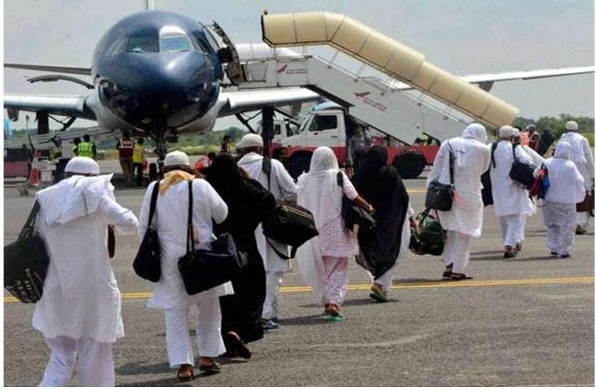 Haj Yatra 2020: अब 17 दिसंबर तक होंगे आवेदन, आवेदक कम होने के बाद लिया गया फैसला