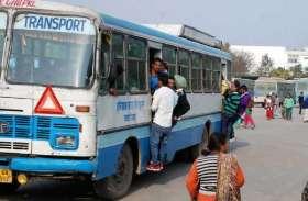महिला स्पेशल बसों से छात्राओं को मिलेगी परिवहन सुरक्षा : बस में तैनात रहेंगी महिला कांस्टेबल