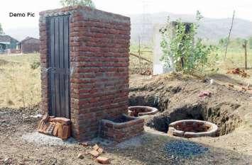 शौचालय निर्माण राशि समय पर भुगतान करने के निर्देश