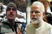 सपा प्रत्याशी और BSF के बर्खास्त जवान तेजबहादुर को हाईकोर्ट से लगा बड़ा झटका