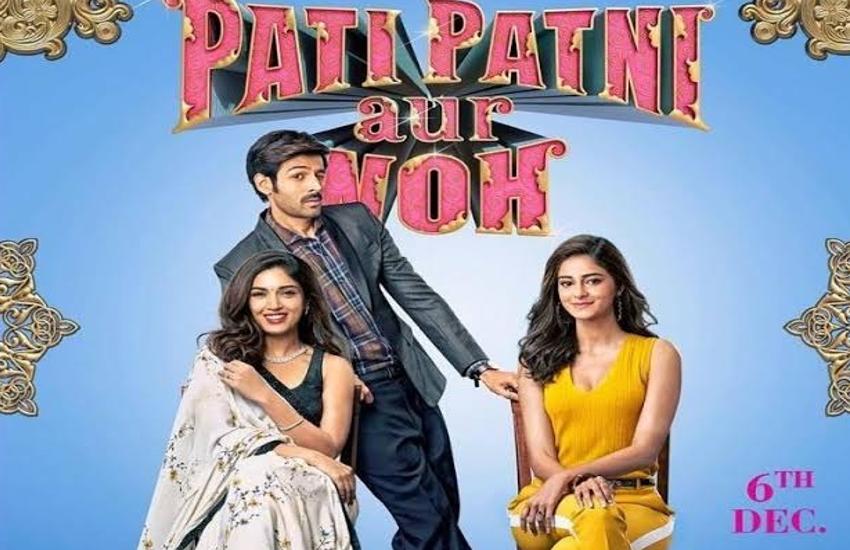 Pati Patni Aur Woh Review : पुरानी कहानी में कॉमेडी का तड़का, घरवाली और बाहरवाली के बीच फंसे कार्तिक
