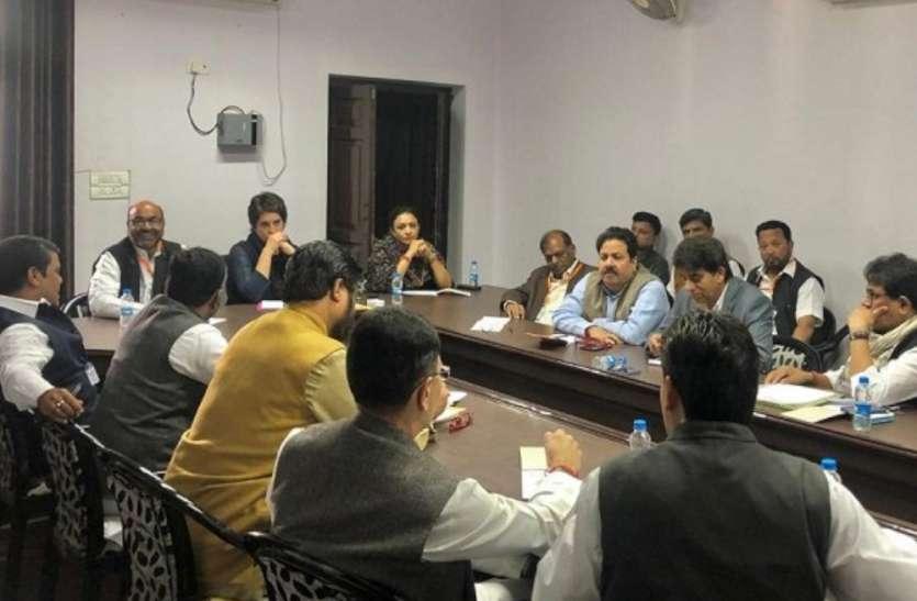 प्रियंका गांधी ने लखनऊ में की अहम बैठक, 2022 चनाव में गठबंधन पर आया यह बयान