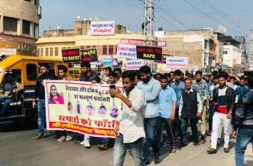 बन्द हो गए शक्तिनगर के बाजार, व्यापारी सड़कों पर