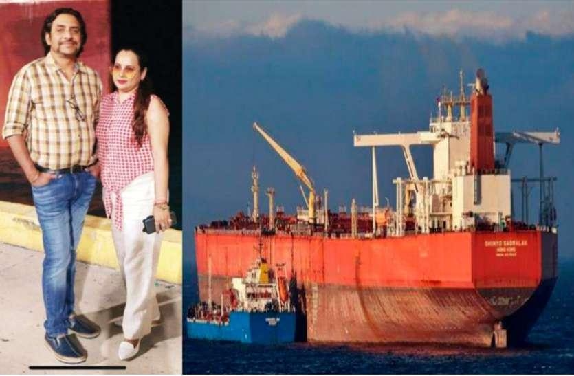नाइजीरियन समुद्री लुटेरों ने रायपुर के दंपती समेत 18 भारतीयों का किया अपहरण