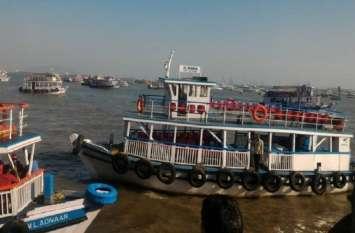 Mumbai News Live : सांसद ने कुछ इस तरह रखी मांग, कल्याण-वसई समुद्री मार्ग से कैसे होगा फायदा