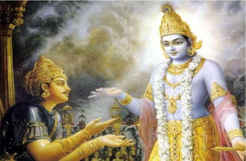 गीता के कुल 700 श्लोकों में से केवल ये 9 श्लोक बदल सकते हैं हर किसी का भाग्य