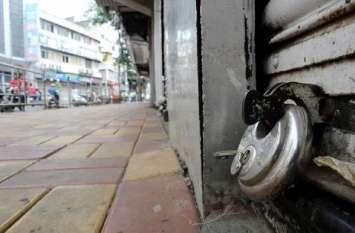 जम्मू बंद विफल, पैंथर्स कार्यकर्ता हिरासत में, हर्षदेव सिंह नजरबंद