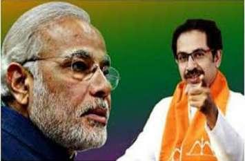 maha politics: मोदी सरकार के विपक्ष मेंपहली बार शिवसेना , क्या होगी रणनीति ?