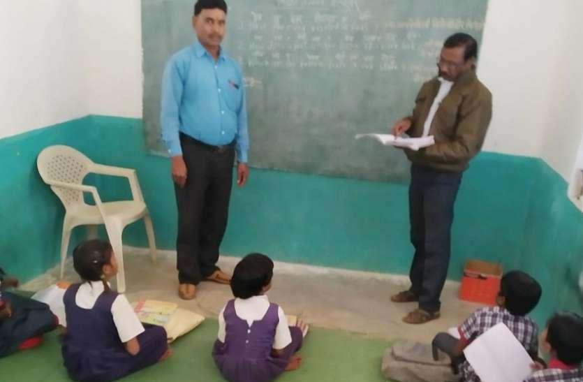 स्कूलों का निरीक्षण कर शिक्षकों ने जांची बच्चों की कापियां