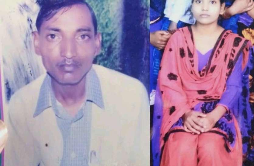 हे राम ! हैदराबाद ,उन्नाव के बाद अयोध्या में हैवानियत बाप ने ही बेटी को ज़िंदा जलाया