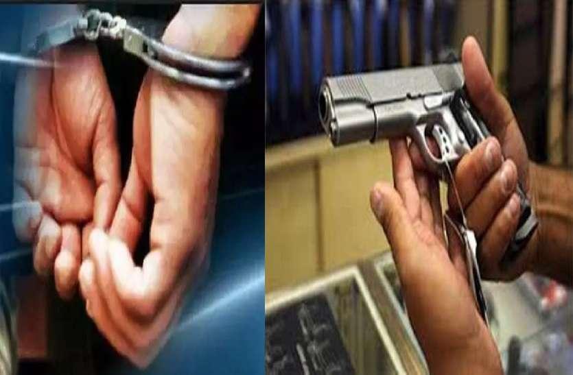 अवैध असलहे रखने पर उम्रकैद तो हर्ष फायरिंग पर दो साल की जेल, लाइसेंसी हथियार की बढ़ी अवधि