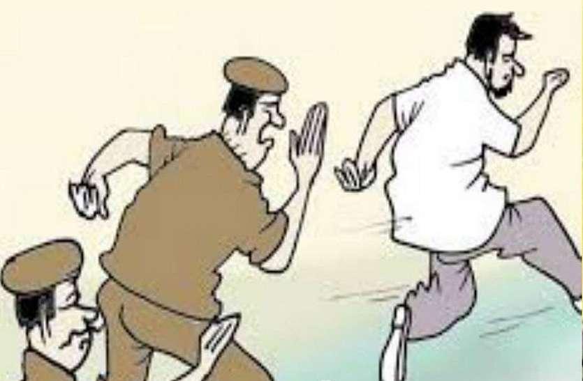 एसडीएम कोर्ट परिसर में जीआरपी की कस्टडी से भागा आरोपी