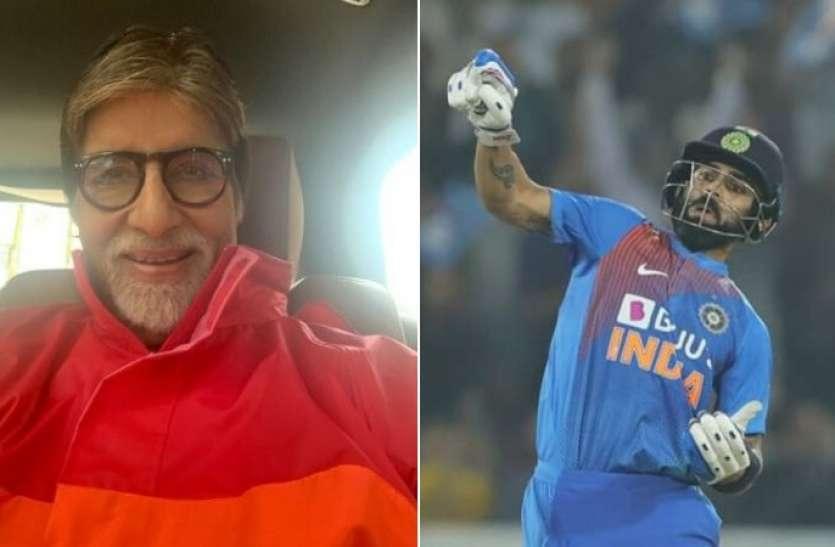 विराट कोहली के पर्चीफाड़ वीडियो पर अमिताभ बच्चन ने दिखाया फिल्मी स्टाइल, बोले- कहा था ना मत छेड़