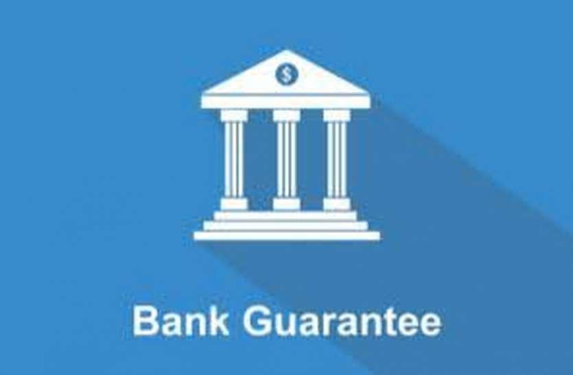 देशभर से आए उद्यमियों ने कहा बैंक गारंटी में होती है मुसीबत