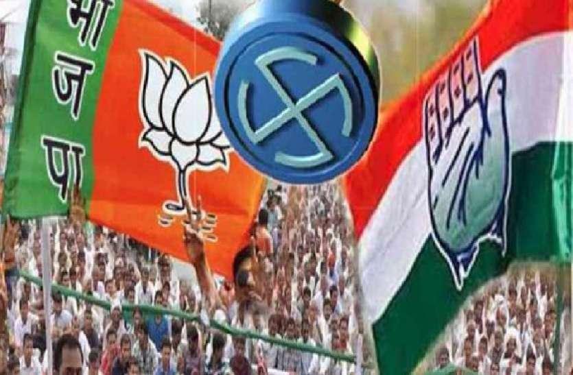 बागियों ने बिगाड़ा भाजपा-कांग्रेस का गणित, मान-मनौव्वल शुरू