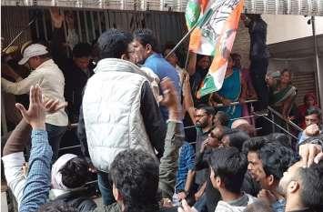 कोटा में उग्र हुए 150 कांग्रेस कार्यकर्ता, केईडीएल ऑफिस में घुसकर अधिकारी को लात-घूसों से जमकर धोया