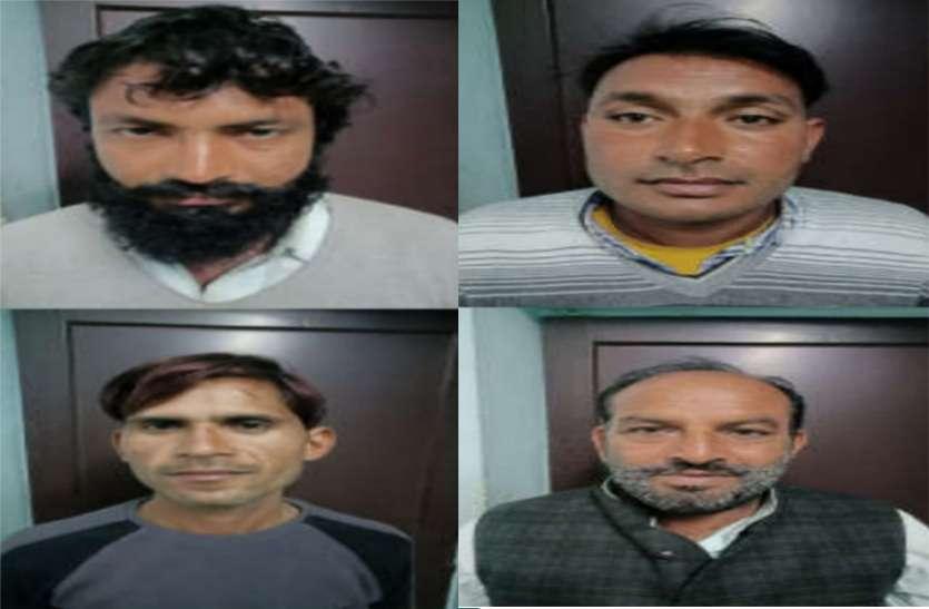 बिजनेसमैन के अपहरण के बाद पुलिस ने दिखाई मुस्तैदी, चार घंटे में बदमाशों के चंगुल से छुड़ाया, चार गिरफ्तार