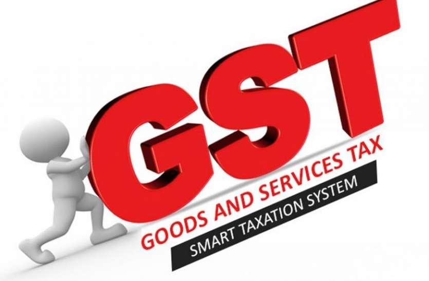 gst news- क्लिनिक संचालकों की एक करोड़ रुपए की टैक्सचोरी पकड़ी