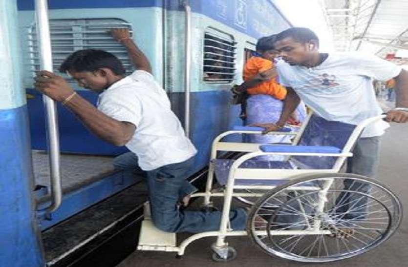 दिव्यांग कोच में अवैध यात्रा पड़ी महंगी, दो दिन में 246 प्रकरण दर्ज