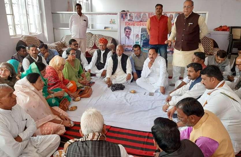 भारत बचाओ रैली में दिल्ली जाएंगे जिले से  5 हजार कांग्रेस कार्यकर्ता