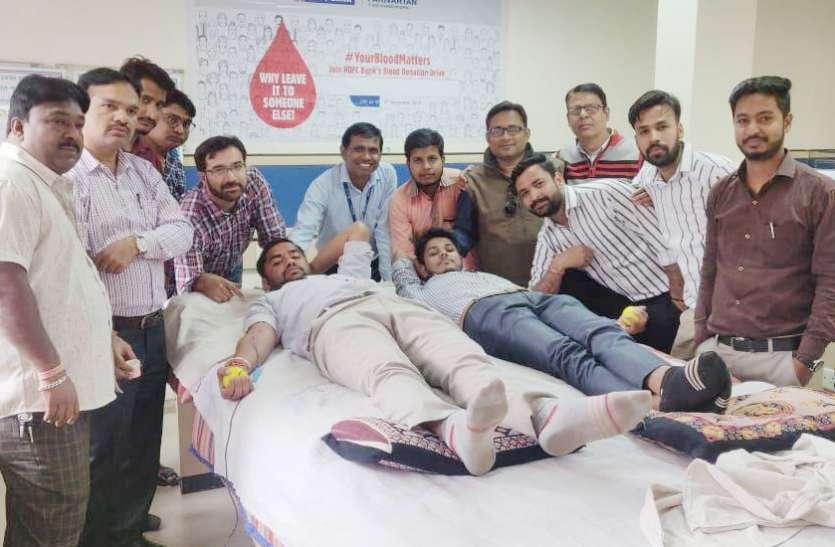 बांसवाड़ा में रक्तदान शिविर का समापन, 50 से ज्यादा लोगों ने किया स्वैच्छा से रक्तदान