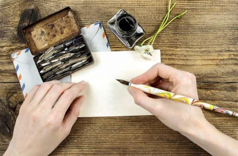 Letter writting day:अब खत्म होने लगी है शब्दों की खूबसूरती और महक