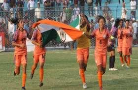 दक्षिण एशियाई खेल : राउंड रोबिन लीग में शीर्ष पर रह कर भारतीय महिला फुटबॉल टीम फाइनल में पहुंची